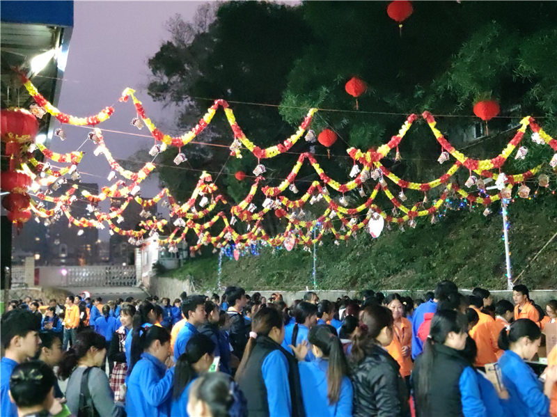 20190218 Lantern Festival  Funny Activities