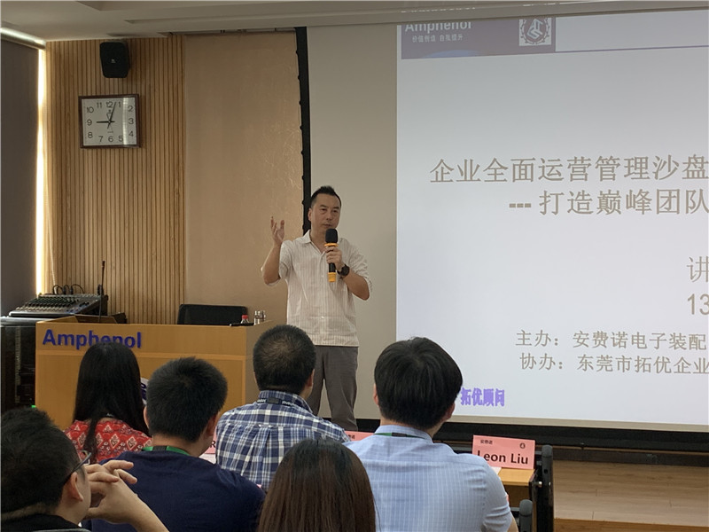 2019-7-5~6 the third suppliers' quality management training camp